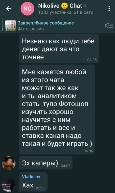 Отзывы на канале Nikolive