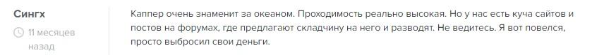 Отзывы о davevegas.ru
