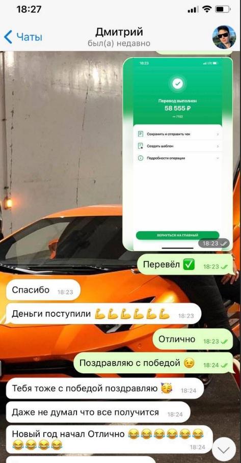 Отзывы о MOROZOV BETTINGS в ленте канала