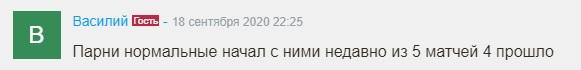 Отзывы об israel-bet.ru