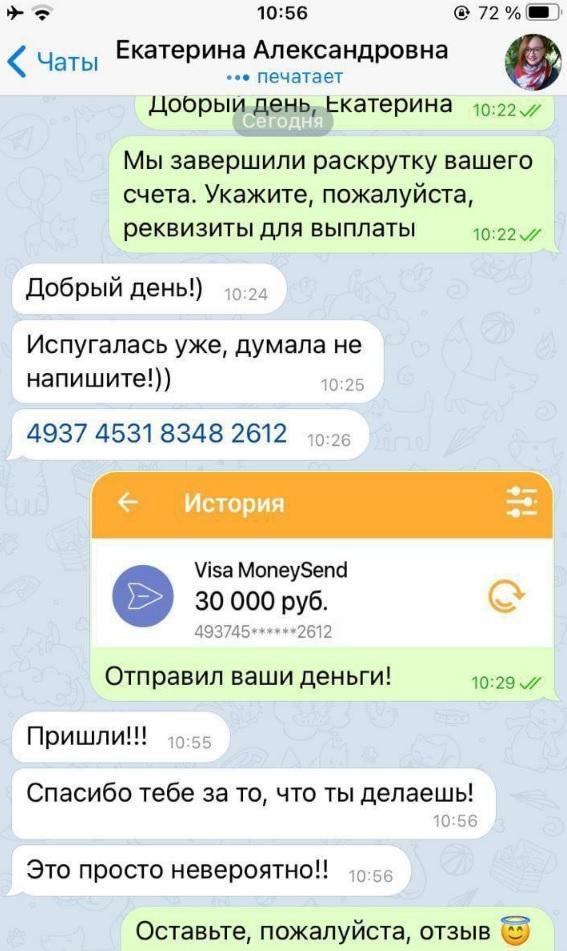 Положительный комментарий от подписчика «Сергей – личный блог»