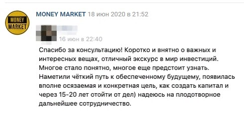 Положительный отзыв о MONEY MARKET