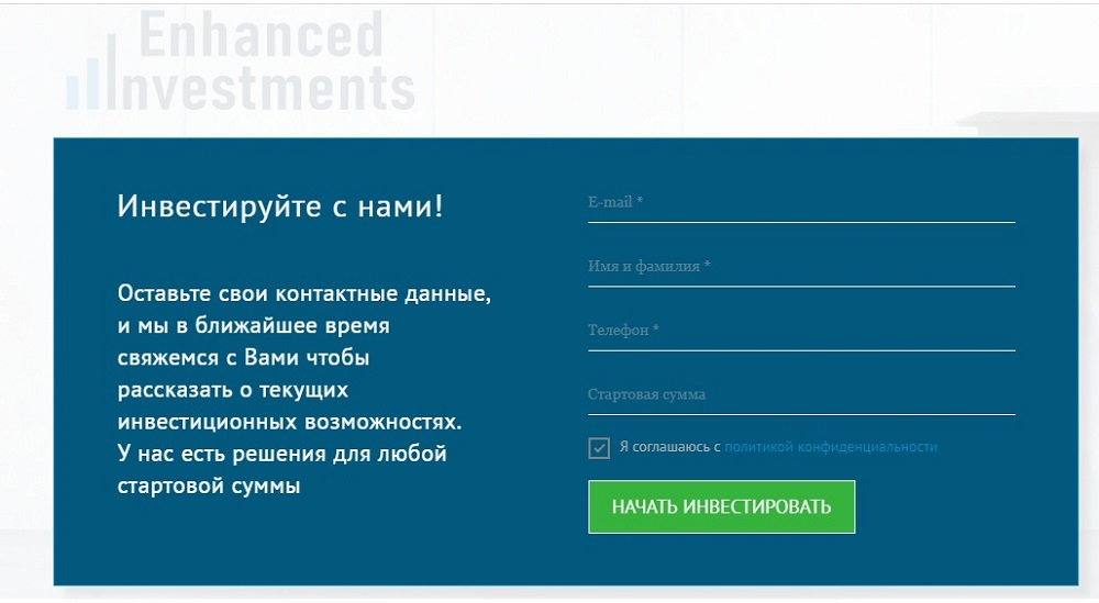Регистрация на канале