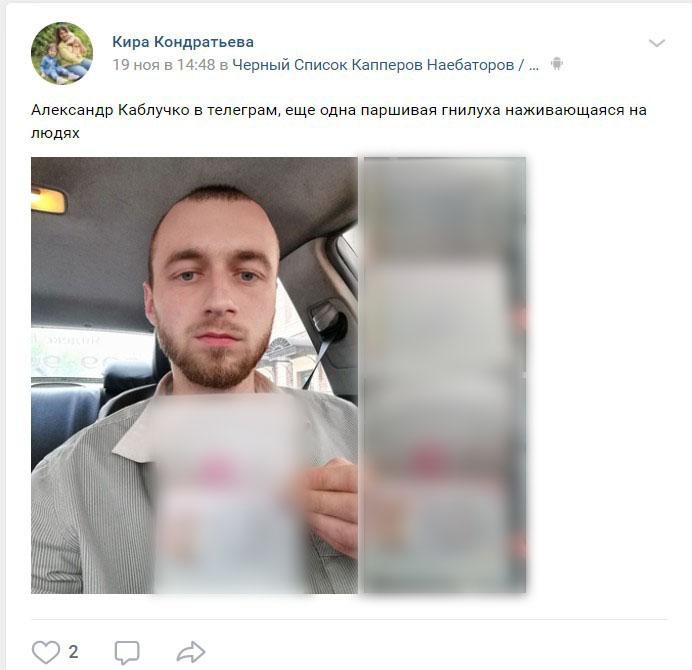 Александр Торчин отзывы