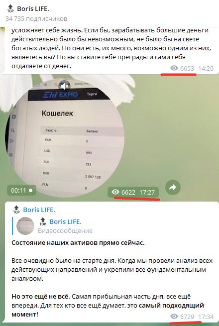 Анализ соцсетей