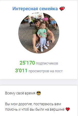 Более 25 тыс. подписчиков