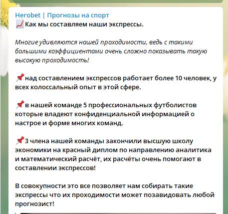 Информация о владельцах канала
