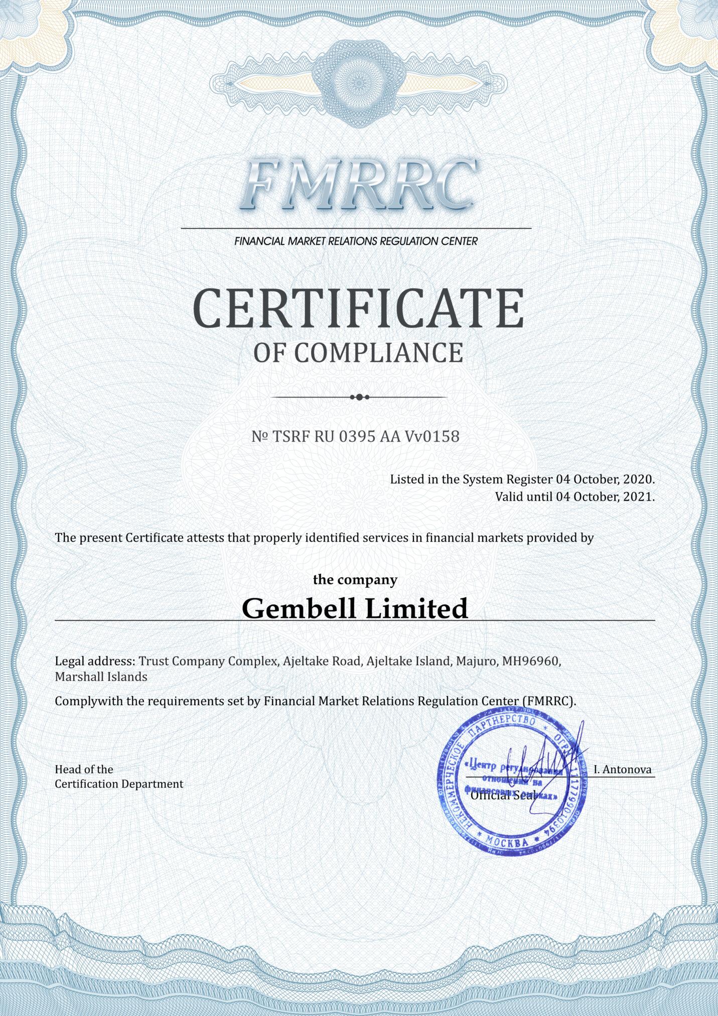 Лицензия от частной компании FMRRC