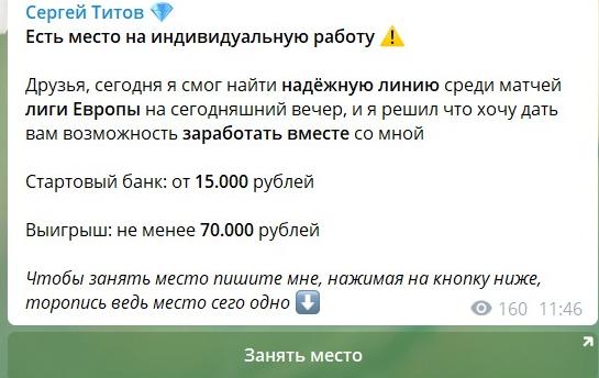 Минимальная сумма банка