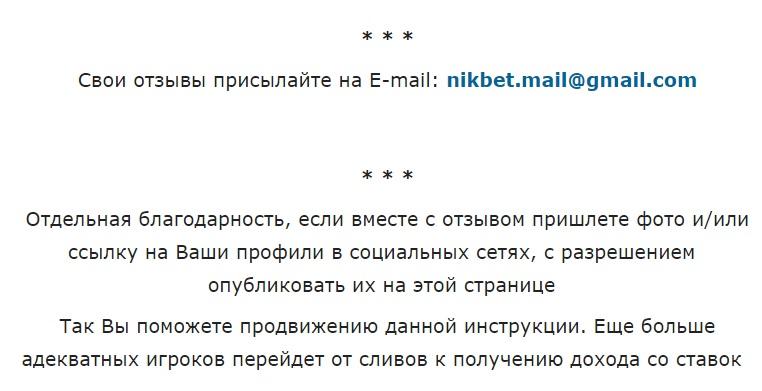Необходимо связаться с автором по электронной почте