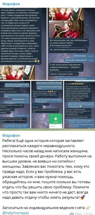 Отзыв о проекте