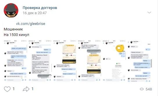 Отзывы о проекте