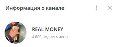 Проект Real Money Honey