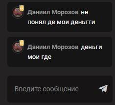 Реальные комментарии о проекте