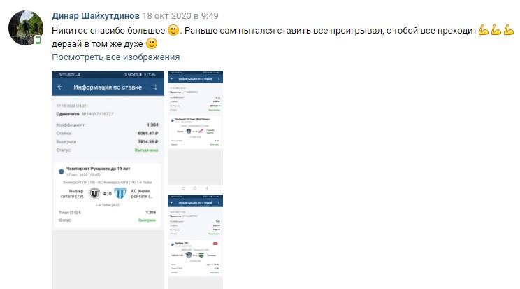 Скриншоты и хорошие отзывы