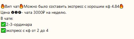 Цена участия – 3000 руб. в неделю