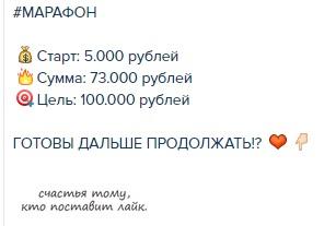 VIP-подписка стоимостью 5000 руб