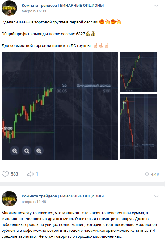 Выкладывает скриншоты успешных сделок, мотивирующие посты и видеоролики