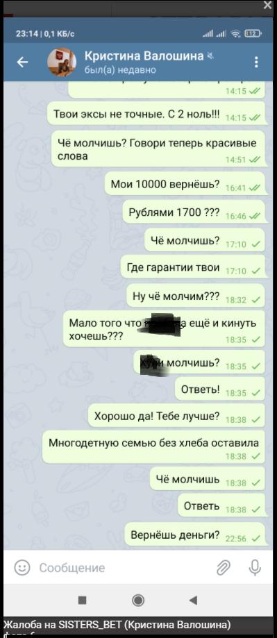 Администраторы телеграм-ресурсов отвечают молчанием