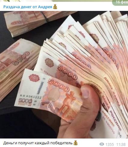 Деньги получит каждый победитель