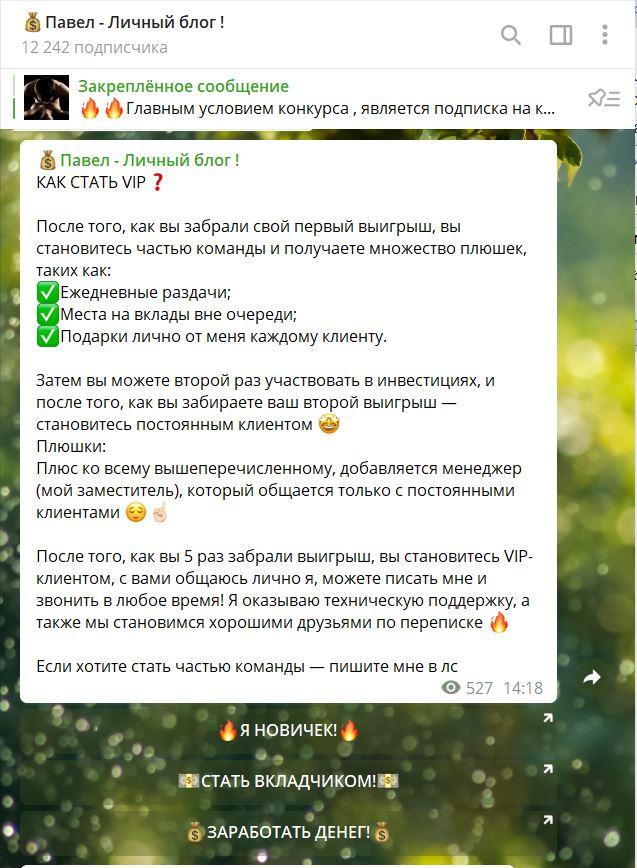 Информация для ВИП-участников