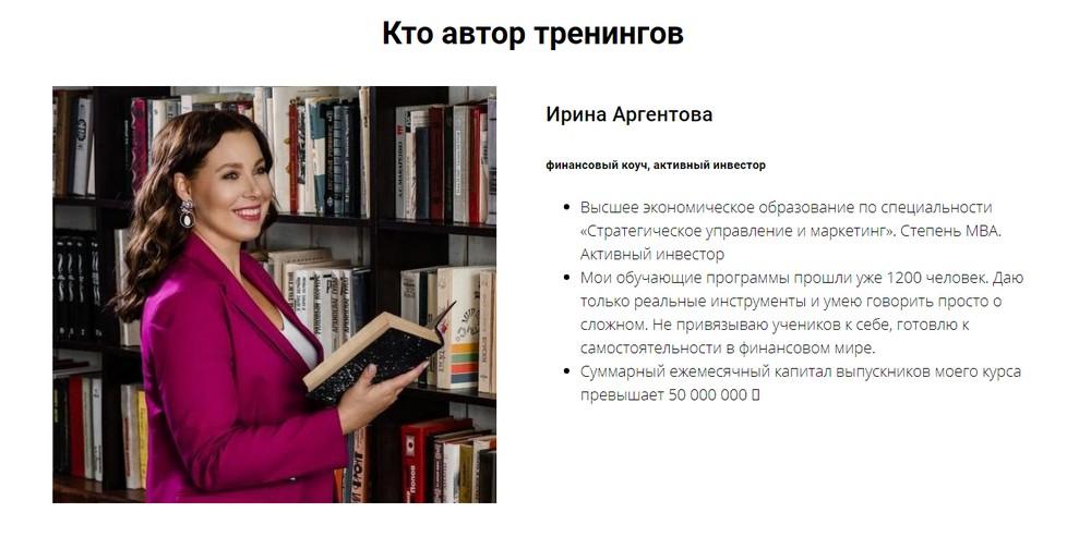 Информация об авторе проекта
