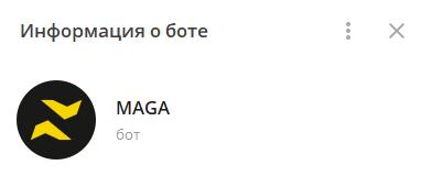 Канал Maga в «Телеграме»