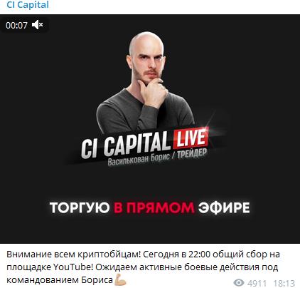 Канал в YouTube