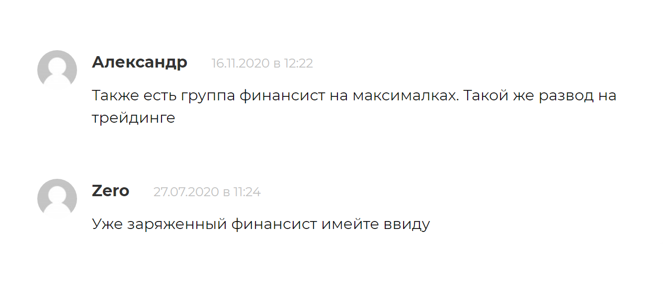 Комментарии пользователей вне проекта