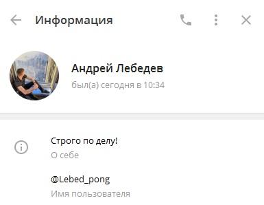 ЛС каппера