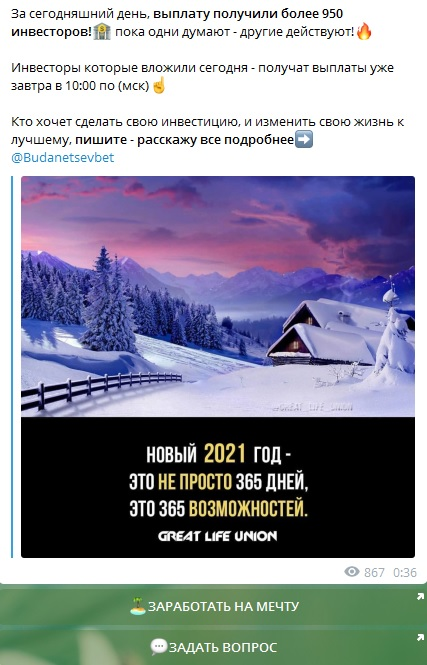 Нужно заранее подавать заявку Дмитрию Буланцеву в ЛС