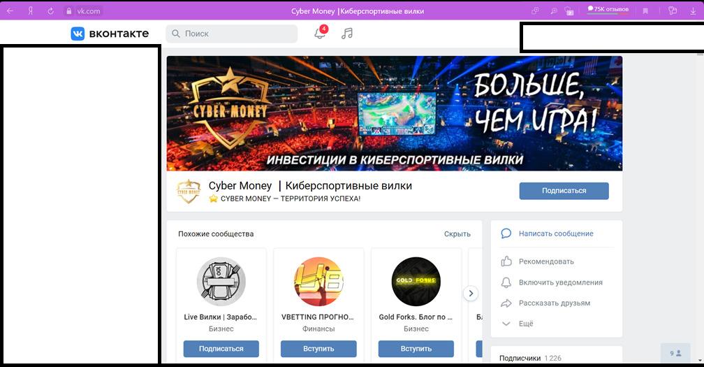 Общение с пользователями проходит в сообществе «ВКонтакте»