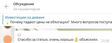 Один из пользователей поблагодарил Алексея за статью