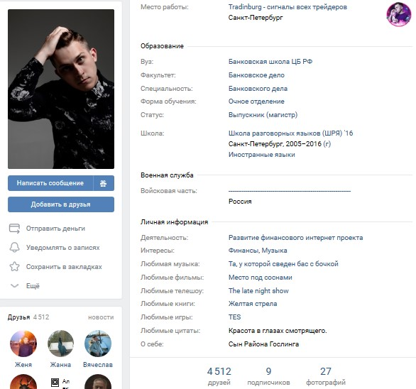 Основатель проекта Андрей Гослинг