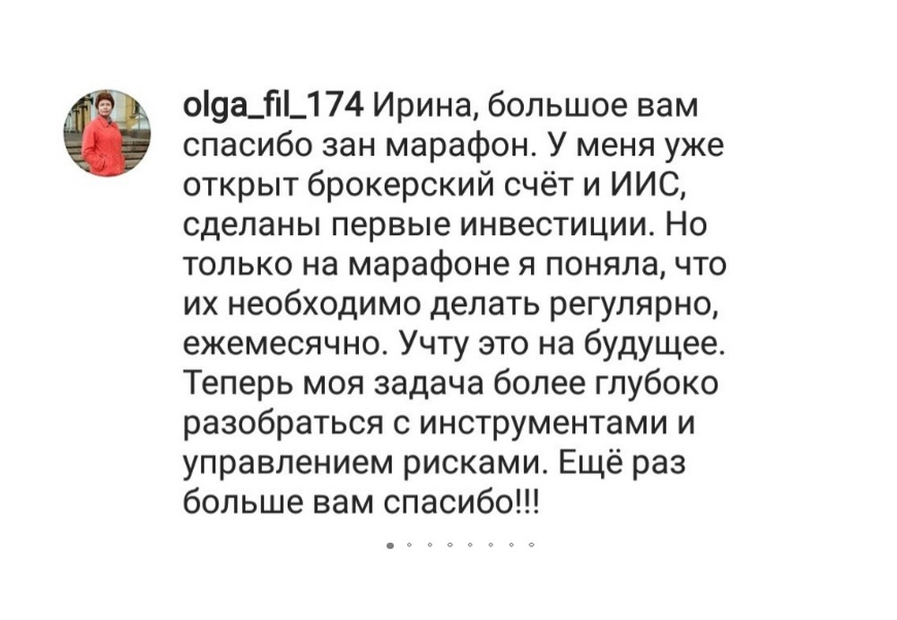 Отзыв о работе Ирины Аргентовой
