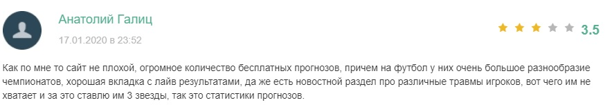 Отзывы об ExBets.ru