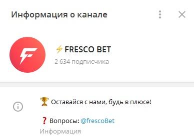 Проект в Telegram