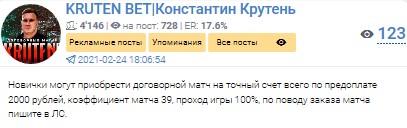 Размер предоплаты составляет 2000 рублей