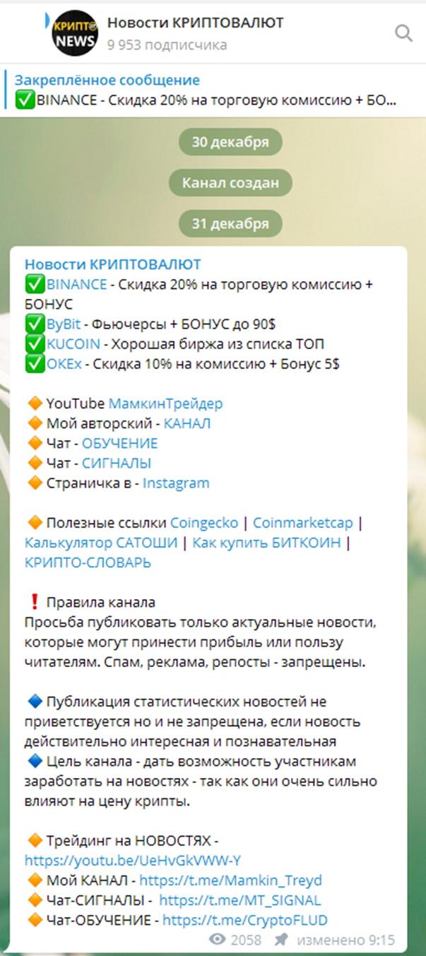 Сообщество Новости Криптовалют