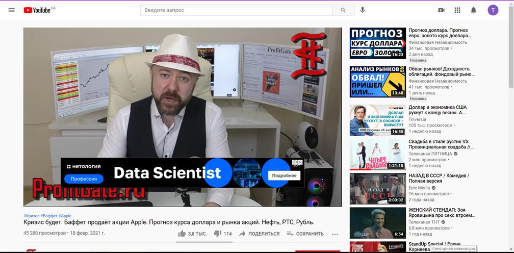 Своего лица основатель проекта «ПрофитГейт» Кречетов Алексей не скрывает