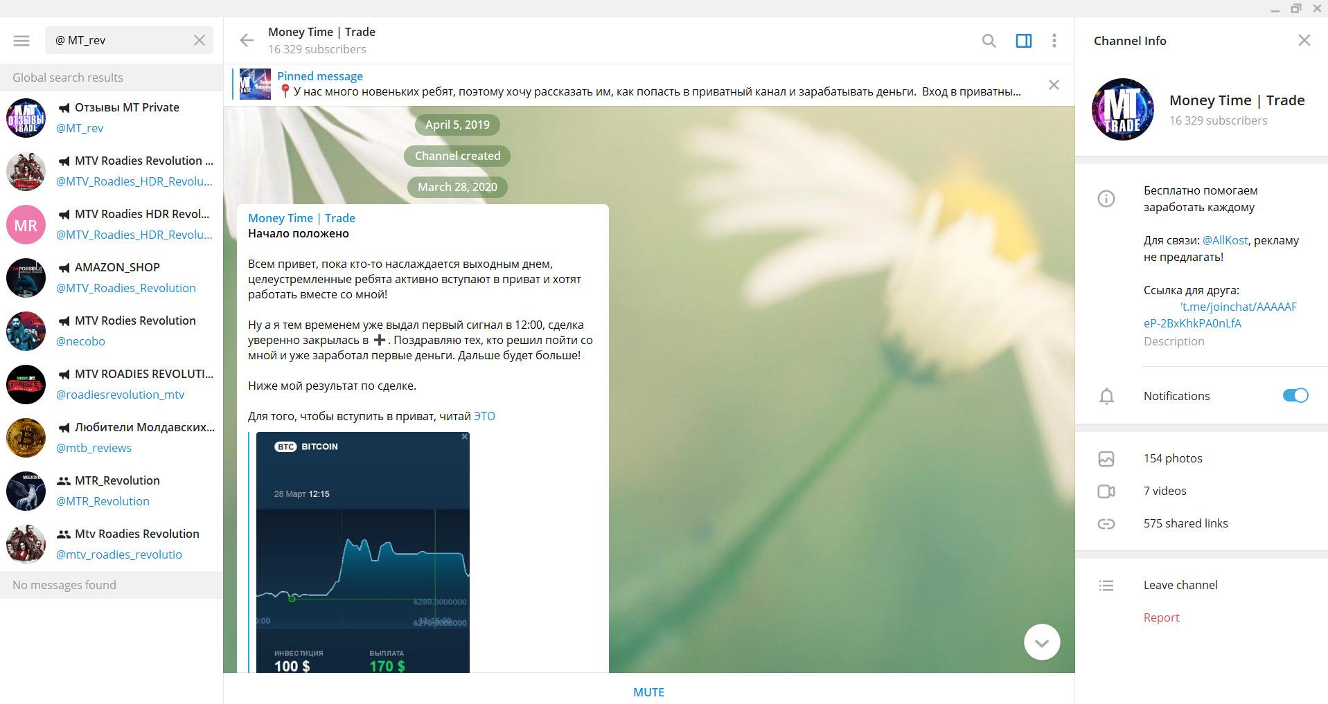 Телеграм-канал Money Time | Trade