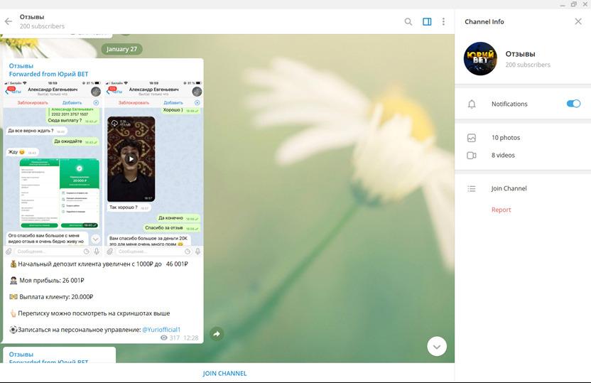 В ленте публикуются скриншоты и видеоролики