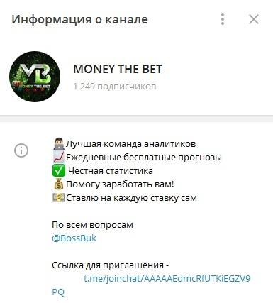 В «Телеграме» с декабря 2019 г