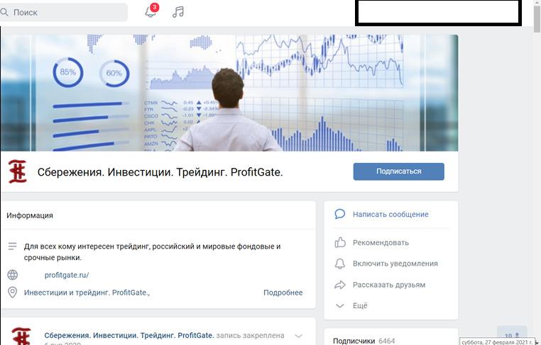В «ВКонтакте» есть сообщество