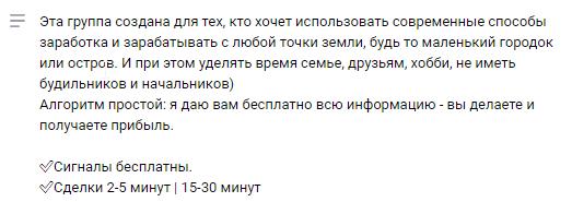 «ВКонтакте» Андрей Филимонов создал группу