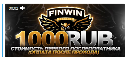 За послеоплатник просят перечислить 1 тыс. руб