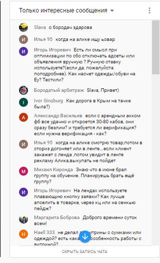 Мнение пользователей о сервисе
