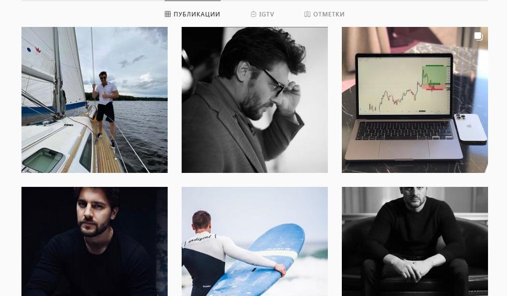 Обычные фотографии самого блогера