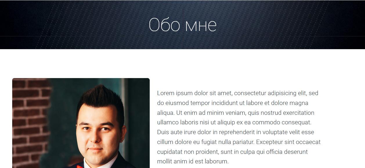 Официальный веб-сайт
