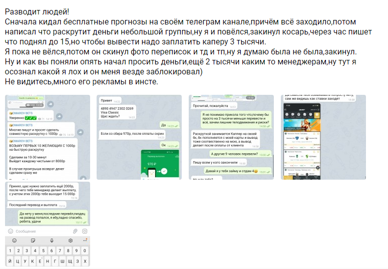 Отзывы об Абгаре Омаровом